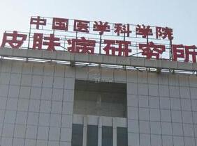 蒋王庙研究所